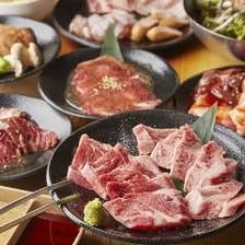 【90分食べ飲み放題】黒毛和牛をはじめ全31種類のメニューに各種ドリンクも「食べ飲み放題」コース|