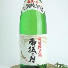 県内産の日本酒を多数ご用意!