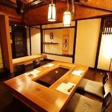 接待や会食に使える上質な空間の個室