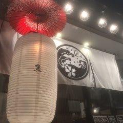 海さくら 澄川店