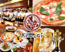[PIZZA&BAR]PIZZA BAR KOMUGI 武蔵浦和店の画像