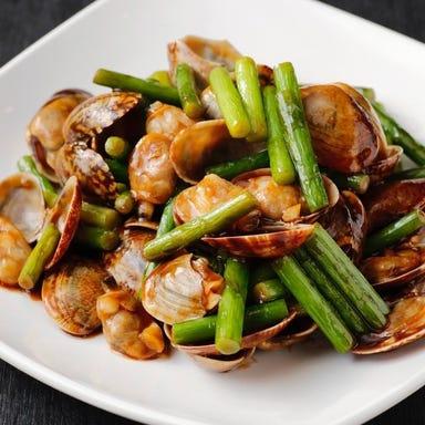 香港料理×食べ放題 MAX味仙 新橋店  メニューの画像