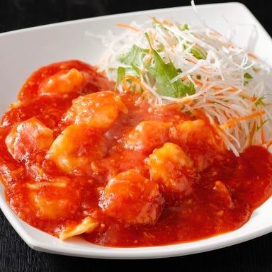 香港料理×食べ放題 MAX味仙 新橋店  コースの画像