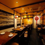 【20名様まで】中国風の調度をスタイリッシュにまとめたシックな個室