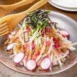 有機野菜の彩り大根サラダ
