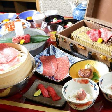 個室×記念日 肉の匠 将泰庵 船橋総本店 コースの画像
