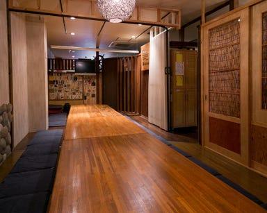 松栄丸  店内の画像