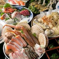 【海鮮吾作鍋コース】迷った時は♪ジャスト5,000円!特製和風だしが自慢のよせ鍋を囲んで宴会 宴会 飲み会