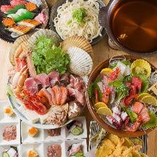 海の幸満載 飲み放題付宴会4,000円~