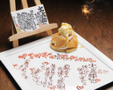 誕生日・記念日特典盛りだくさん!!