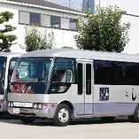 送迎バスもございますので、ぜひご相談ください。