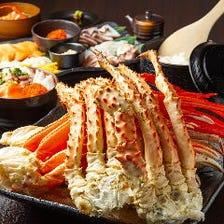 新◆タラバガニ・ズワイ蟹・のっけ放題海鮮丼・選び放題手巻き寿司10,000円(税込)