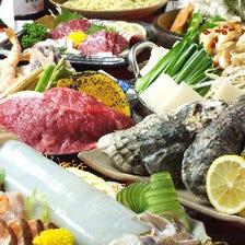 多数の選べるコース!和牛&天草鮮魚