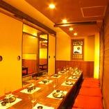 大人数でのご宴会には堀ごたつ式個室をご用意しています。最大16名様までご利用可能。