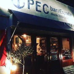 PEC bar de Espana