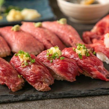 全席個室×肉バル マシェール 中洲店  コースの画像