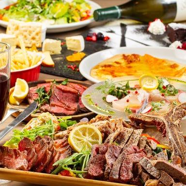 全席個室×肉バル マシェール 中洲店  メニューの画像