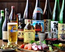 【豊富な種類のお酒!】