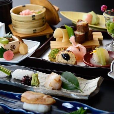 日本料理 大阪 光林坊  こだわりの画像