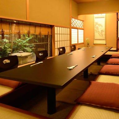 日本料理 大阪 光林坊  店内の画像