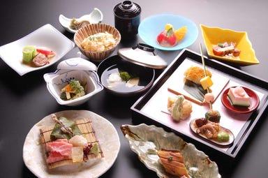 日本料理 大阪 光林坊  コースの画像