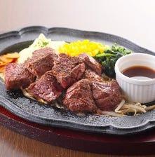 鉄板ステーキが今・・人気です!