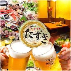 個室 居酒屋 たすき 天王町駅前店