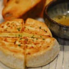 まるままカマンベールチーズ焼き