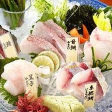 ◆当店自慢の産直新鮮魚介をご堪能◆