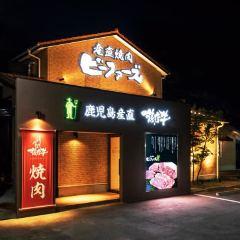 産直焼肉 ビーファーズ 豊中緑丘店