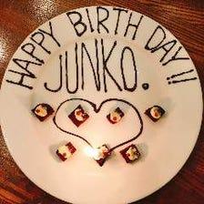 ★誕生日&記念日メッセージ&名前入りケーキ