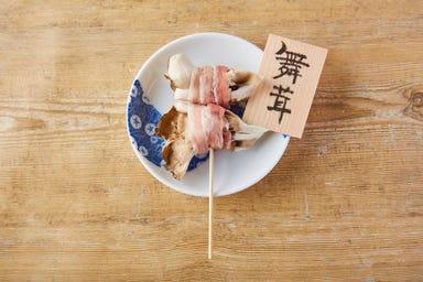 炭火野菜巻き串と餃子 博多 うずまき 行徳店 メニューの画像