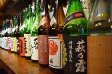 日本酒の種類が豊富 常時50種類以上