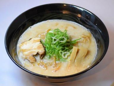 四季彩麺匠 和蔵 東大和店  メニューの画像