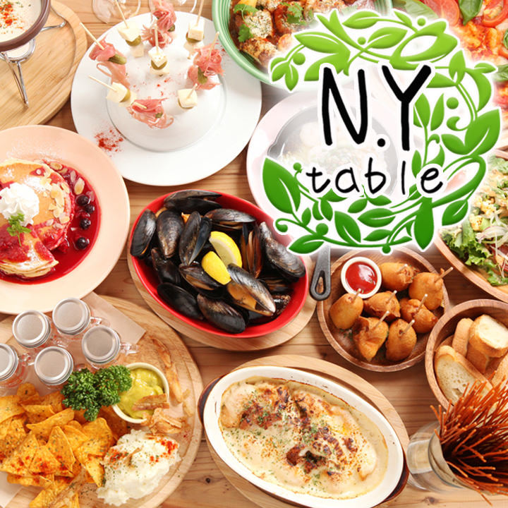 DINING & TERRACE N.Y table