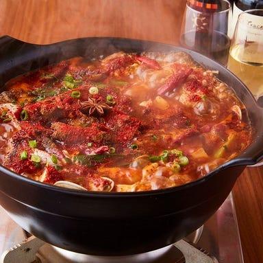 DINING & TERRACE N.Y table  メニューの画像