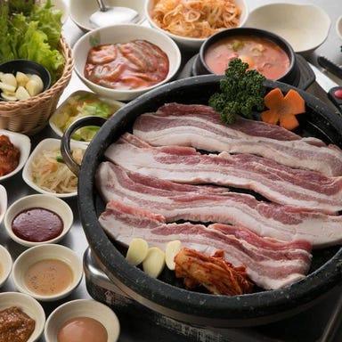 韓国亭豚や 渋谷2号店 メニューの画像