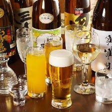 【2時間飲み放題付】旬の和食コース<全6品>貸切・宴会・飲み会