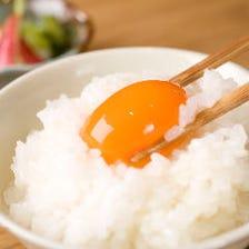 京都が詰まった卵かけごはん