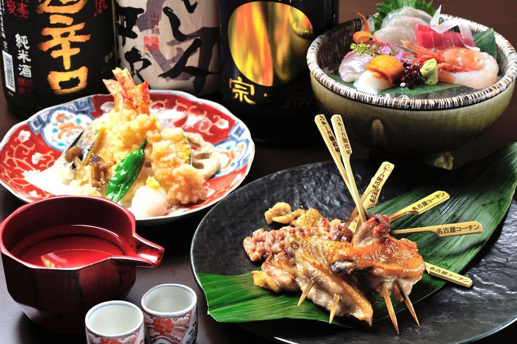 ◆旬の魚菜・純系名古屋コーチン 豆腐&酒粕料理・純米地酒50種