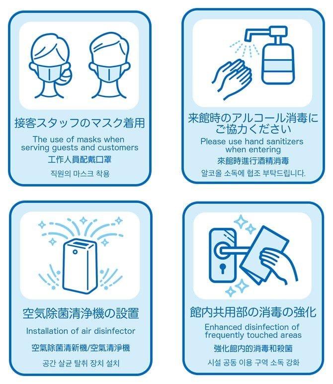 ★当店でのコロナ対策 アルコール消毒のご協力お願い致します