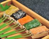◆豆腐田楽五種盛