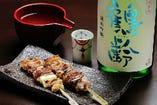 ◆純系名古屋コーチン串焼き 単品