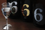 ◆新政 NO6&特別頒布会 稀少限定酒 ※グラス価格