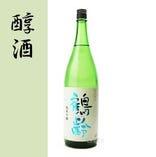 ◆醇酒・・・芳醇な旨みが、じんわりとろける。 コクのあるうまみ。