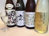 ◇◆・・薫酒・・◆◇