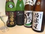 ◇◆・・爽酒・・◆◇