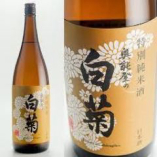 ●奥能登の白菊 特別純米<石川>入荷しました!