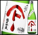●やまとしずく 純米吟醸〈秋田〉