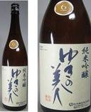 ●ゆきの美人 純米吟醸 6号酵母 〈秋田〉